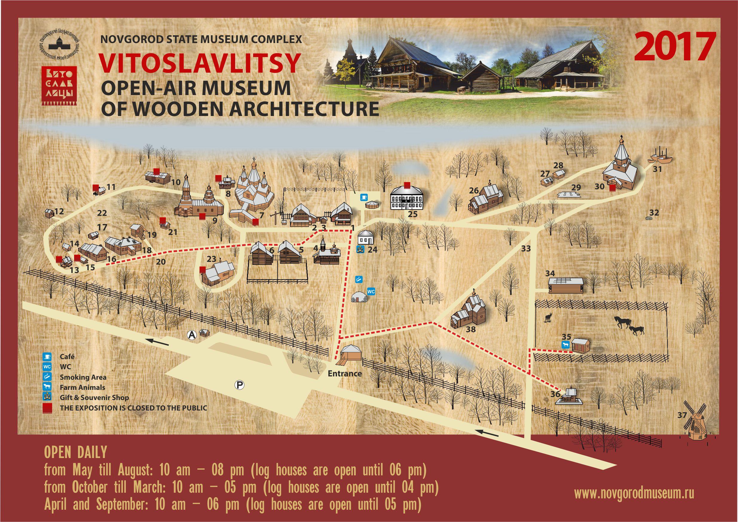 mus233e de l�architecture en bois quotvitoslavlitsyquot